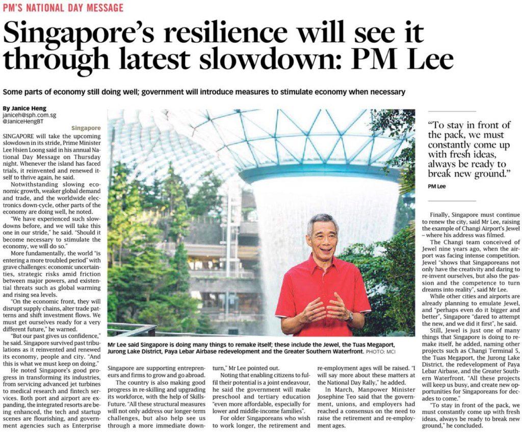 the-tre-ver-singapore-resilience-latest-slowdown